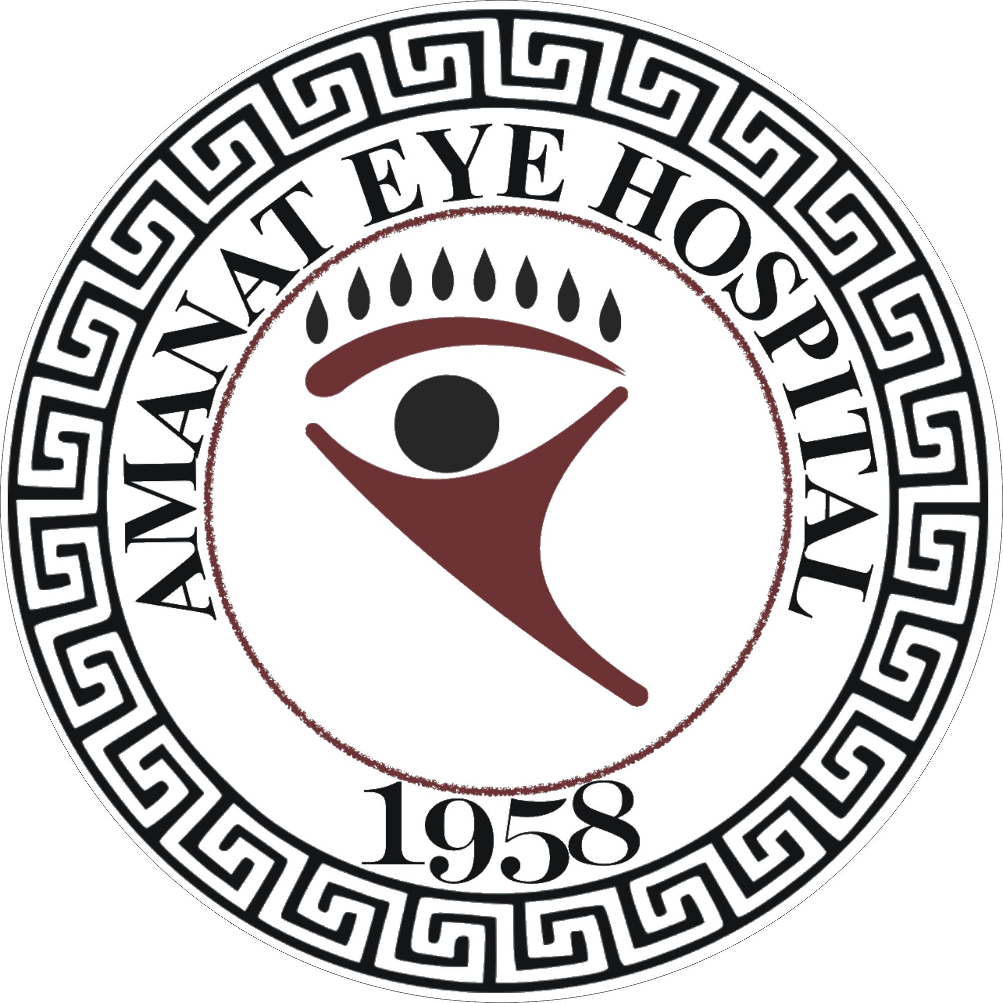 Amanat Hospital - Best Eye Hospital Pakistan